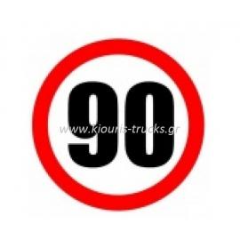 100-ΑΥΤΟΚΟΛΛΗΤΟ ΠΟΡΕΙΑΣ